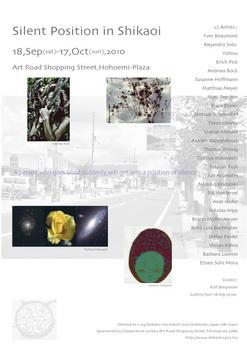 flyer's-design-in-english.jpg